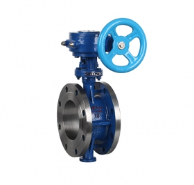 Flanged hard seal worm gear butterfly valve ZMD343H