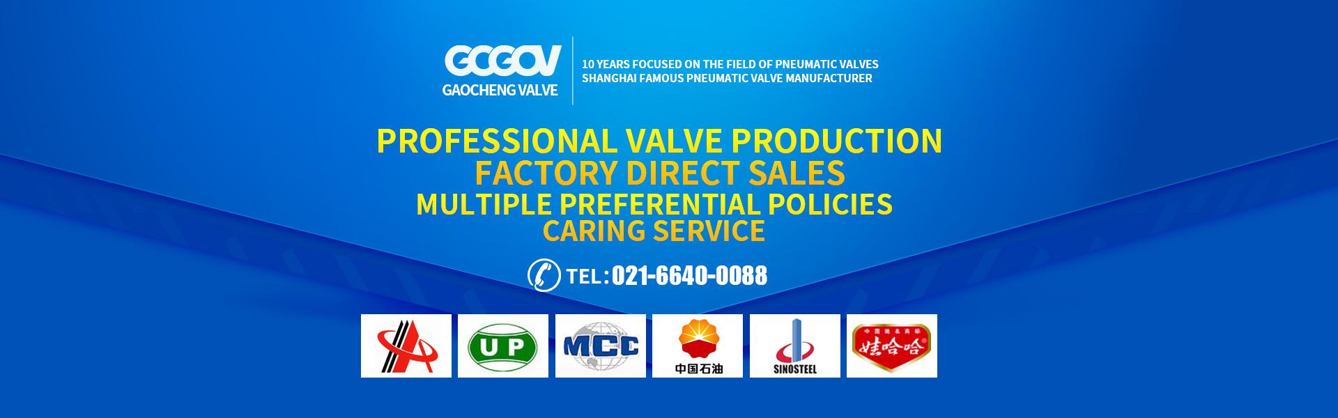 Pneumatic ball valve manufacturers